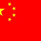 Drapeau Chine - Chinese Flag