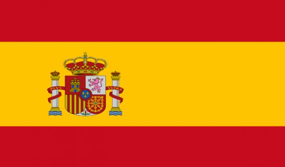 Drapeau Espagne - Spanish Flag