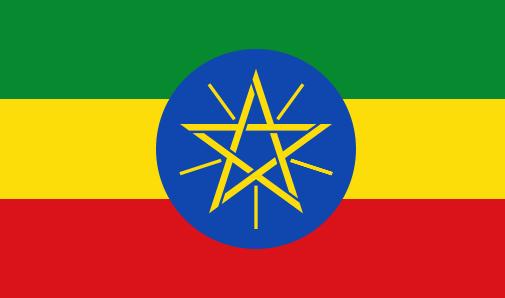 Drapeau de l'Éthiopie