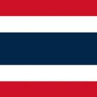 Drapeau Thaïlande - Thai Flag
